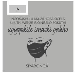 Cygni Zulu Covid19 Banner Wall