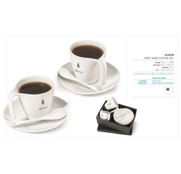 CafeJava Coffee Set