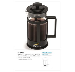 Barista Coffee Plunger  350ml